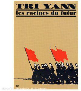 Les Racines Du Futur [Import]