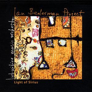 Light of Sirius