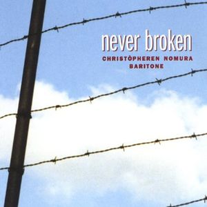 Never Broken