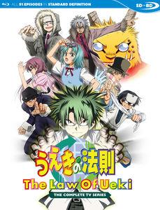 Law Of Ueki Complete Tv Series