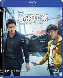 Confidential Assignment [Import]