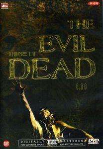 Evil Dead 1 + 2 [Import]