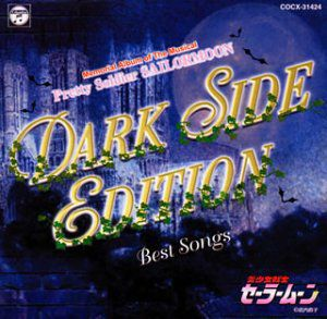 Dark Side Edition Best Songs [Import]