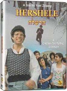 Hershele
