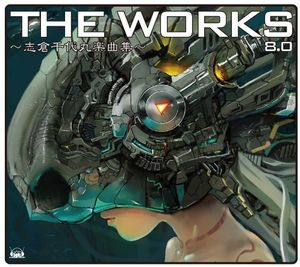 Works -Shikura Chiyomaru Gu Shu- 8.0 (Original Soundtrack) [Import]