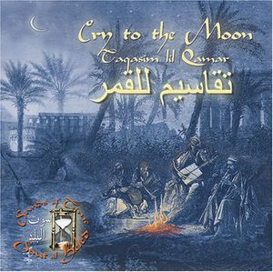 Cry to the Moon-Taqasim Lil Qamar