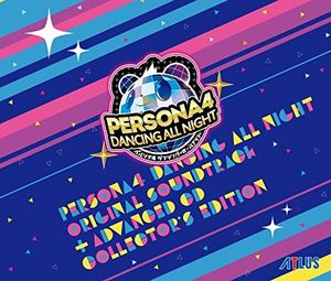 Persona 4 Dancing All Night: Collector's Edition [Import]