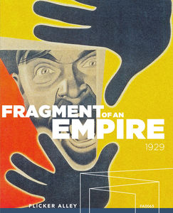 Fragment of an Empire