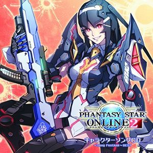 Phantasy Star Online 2 Charactg CD-Song Festival-B [Import]