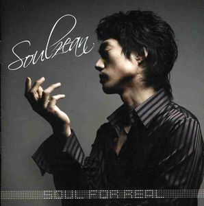Soul for Real [Import]