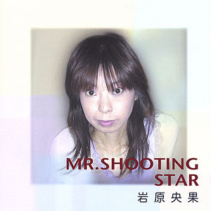 Mr. Shooting Star