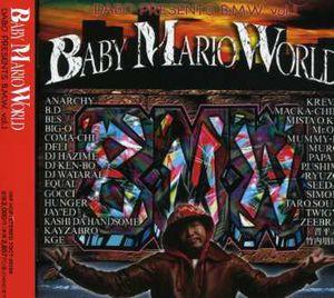Dabo Presents B.M.W. - Baty Mario World 1 [Import]