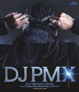 DJ PMX: Music Video Perfect Collection [Import]