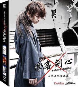 Rurouni Kenshin Trilogy [Import]