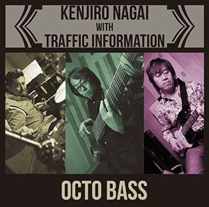 Octo Bass [Import]