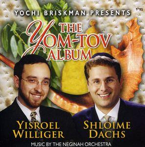 Yom Tov Album