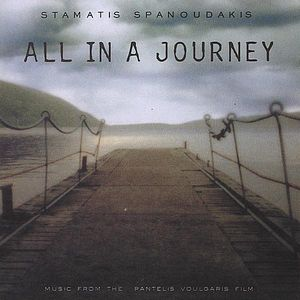 All in a Journey (Original Soundtrack)