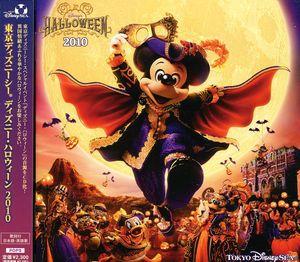 Tokyo Disney Sea Disney Halloween (Original Soundtrack) [Import]