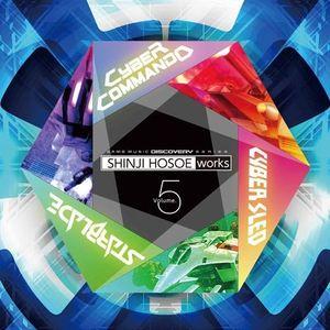 Shinji Hosoe Works Vol 5 -Cybeando (Original Soundtrack) [Import]