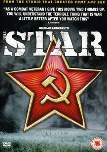 Star [Import]