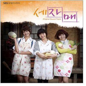 Three Sisters (Original Soundtrack) [Import]