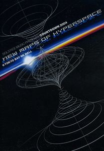 New Maps of Hyper Space /  Various [Import]