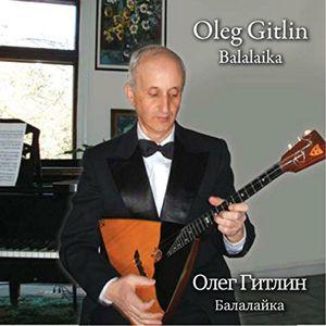 Oleg Gitlin Balalaika
