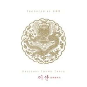 Isan (Original Soundtrack) [Import]