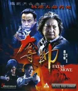 Fatal Move (Blu-ray) [Import]