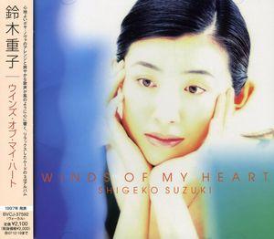 Winds of My Heart/ Ecyeiue}Ce [Import]