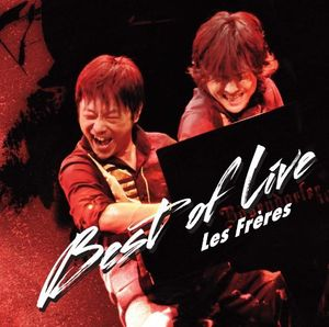 Les Freres Best Of Live [Import]