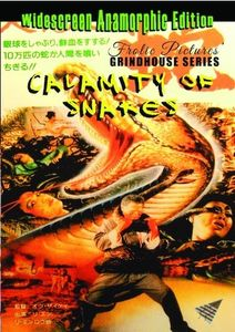 Calamity of Snakes