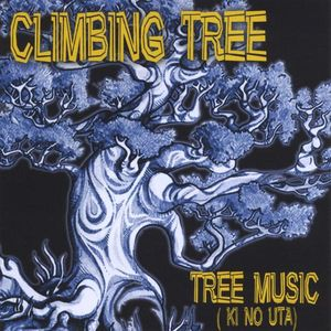 Tree Music (Ki No Uta)