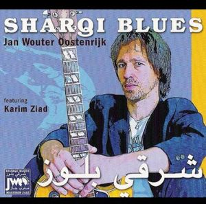 Sharqi Blues