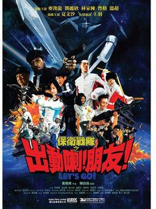 Let's Go (2011) [Import]