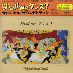 Shall We Dance? (Original Soundtrack) [Import]