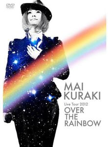 Live Tour 2012: Over Rainbow [Import]