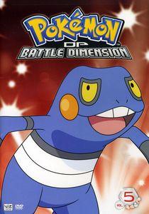 Pokemon: Diamond and Pearl Battle Dimension: Volume 5
