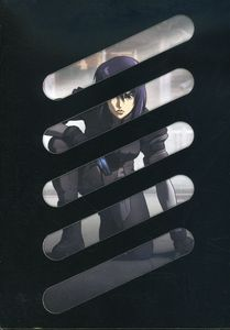 Ghost in the Shell 4: Stand Alone Complex