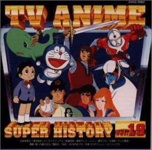 TV Anime History 19 /  Various [Import]
