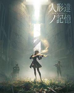 Nier Music Concert: Ningyou Tachi No Kioku (Original Soundtrack) [Import]