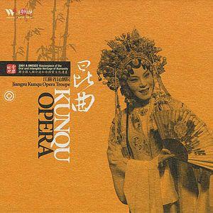 Kunqu Opera