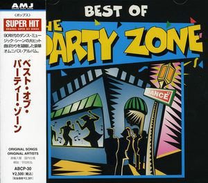Best of Party Zone /  Various [Import]