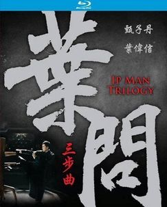 Ip Man Trilogy [Import]