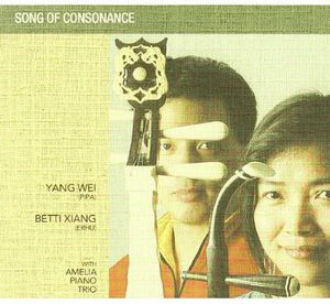 Song Of Consonance: Master Of Chinese Music, Vol. 1