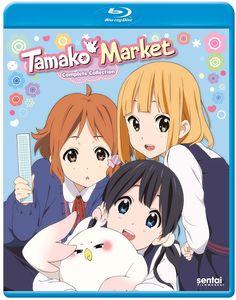 Tamako Market