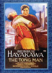 The Tong Man