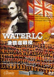 Waterloo [Import]