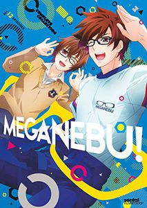 Meganebu: Complete Collection
