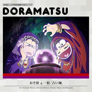 Osomatsu San Doramatsu CD1 [Import]